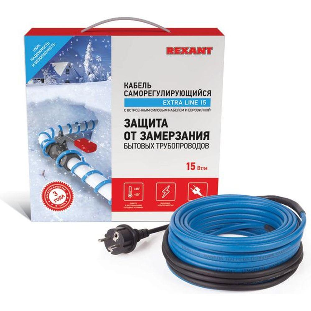 Греющий кабель саморегулирующийся для обогрева труб REXANT 15MSR-PB 8м 120Вт 51-0619