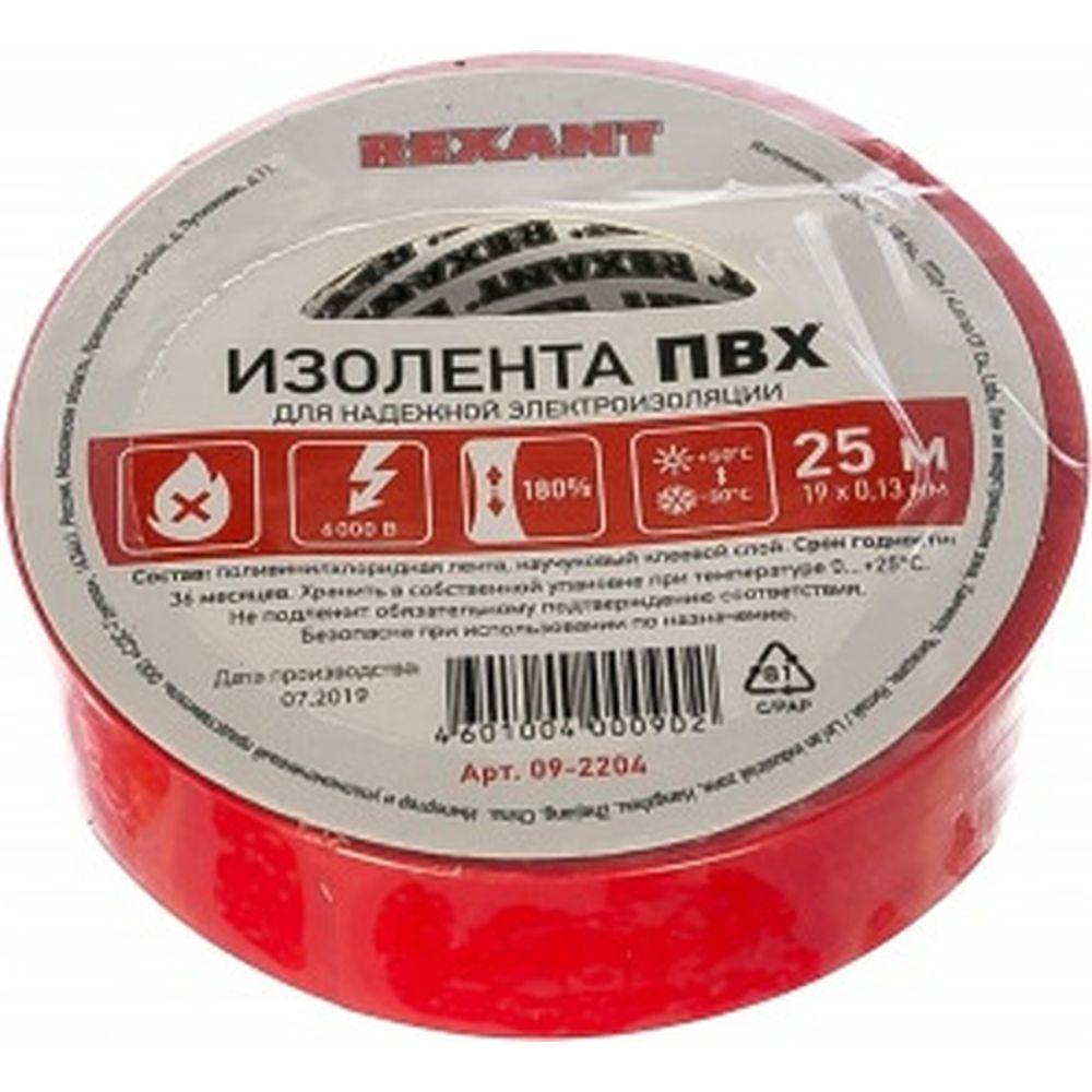 Изолента REXANT 19мм х 25м красная 09-2204