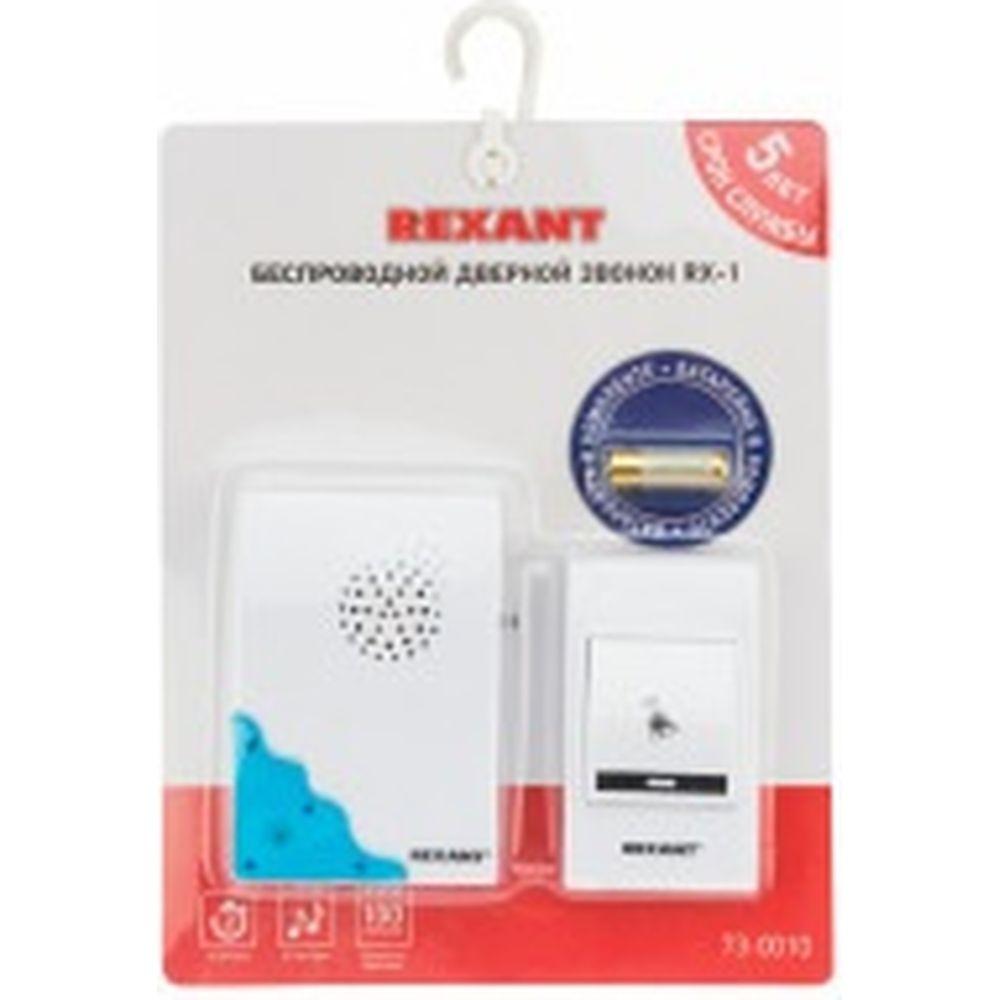Беспроводной дверной звонок REXANT RX-1 73-0010