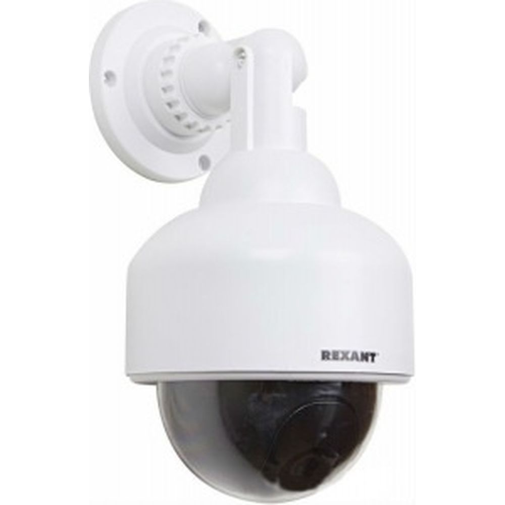 Муляж уличной камеры REXANT купольная, белая 45-0200