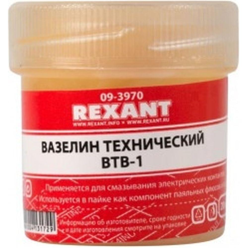 Вазелин технический ВТВ-1 20 мл REXANT 09-3970
