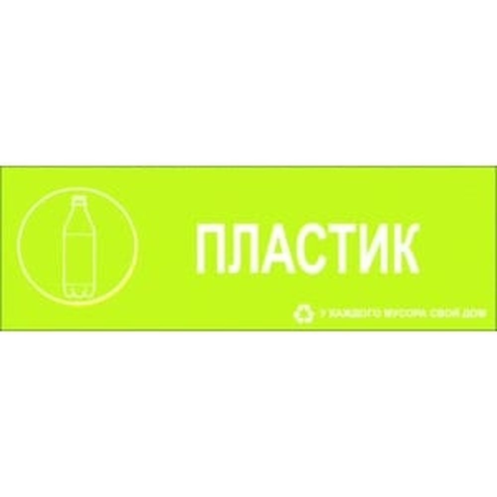 Большая наклейка REXXON Пластик 1-14-11-1-80