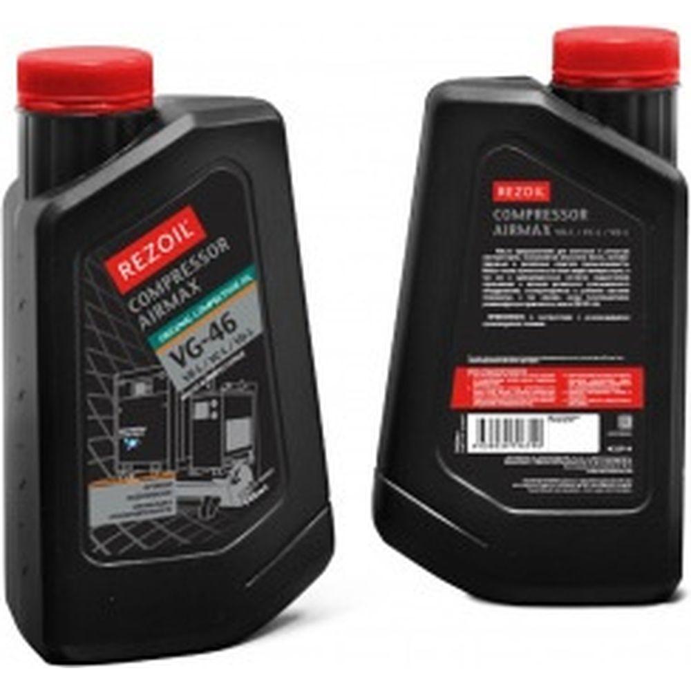 Компрессорное масло AIRMAX VG-46 0.946 л REZOIL COMPRESSOR 03.008.00028