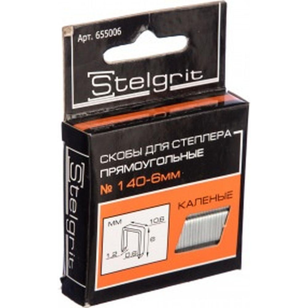Cкоба каленая (1000 шт; 6x1.2 мм; Тип 140) для мебельного степлера Stelgrit 655006