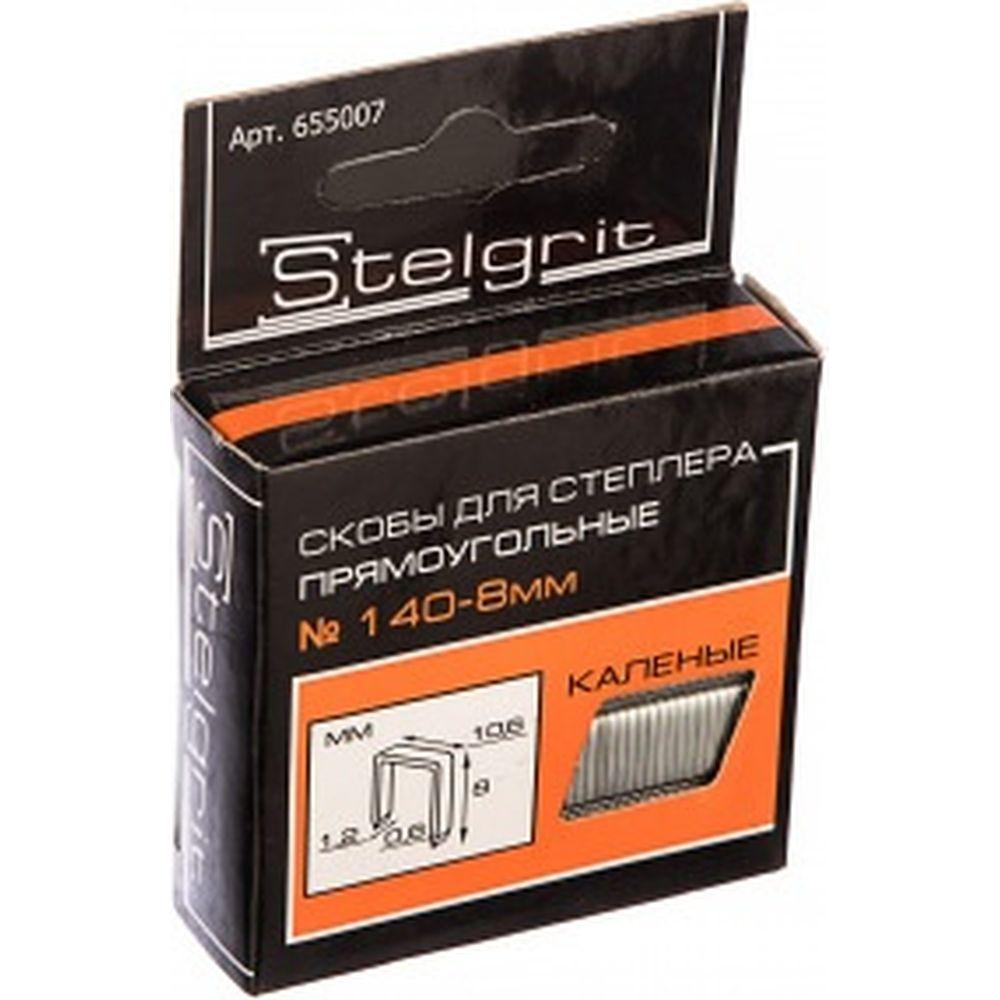 Cкоба каленая (1000 шт; 8x1.2 мм; Тип 140) для мебельного степлера Stelgrit 655007