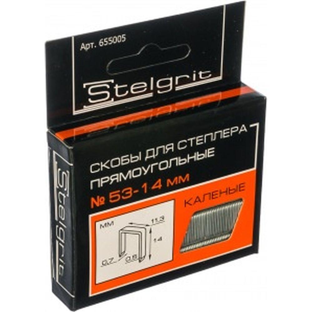 Cкоба каленая (1000 шт; 14x0.7 мм; Тип 53) для мебельного степлера Stelgrit 655005