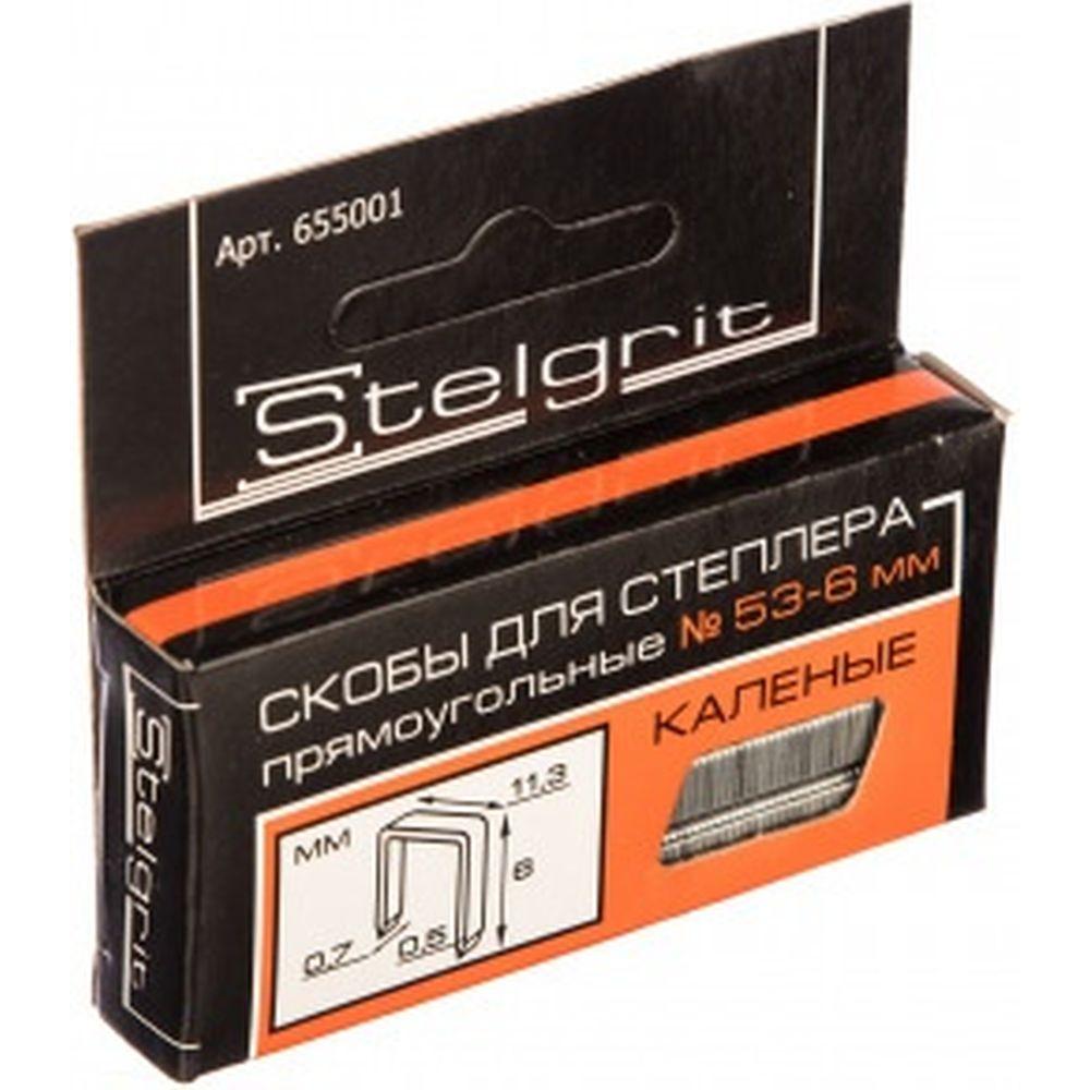 Cкоба каленая (1000 шт; 6x0.7 мм; Тип 53) для мебельного степлера Stelgrit 655001