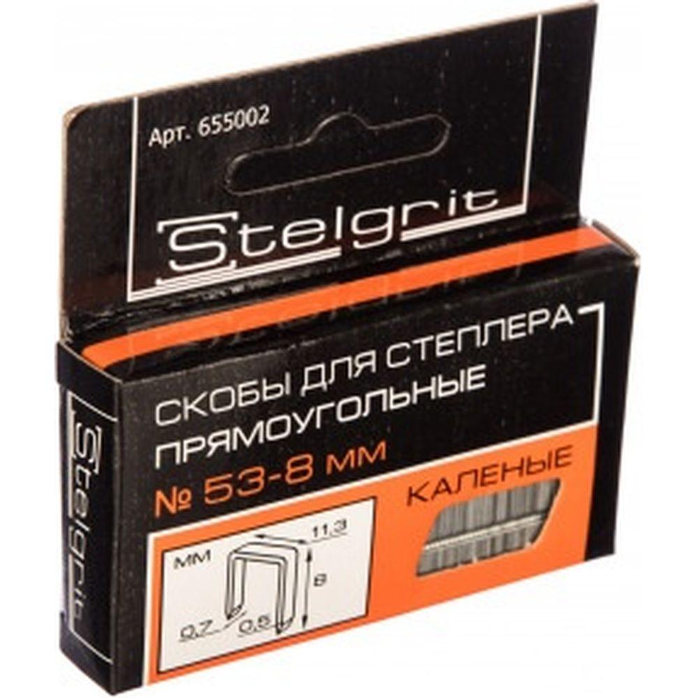 Cкоба каленая (1000 шт; 8x0.7 мм; Тип 53) для мебельного степлера Stelgrit 655002