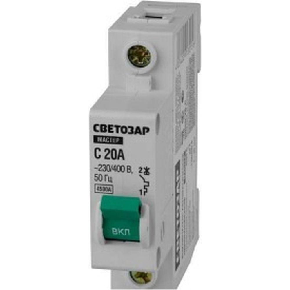 Автоматический выключатель 1-полюсный, 230/400 В СВЕТОЗАР, 49060-20-C