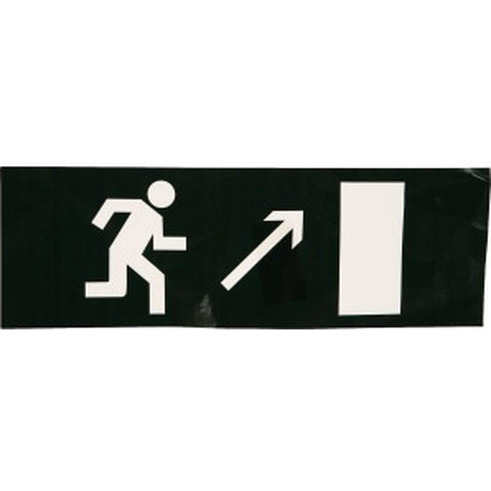 Знак Направление к эвакуационному выходу направо вверх TDM 350х124мм для ССА SQ0817-0063