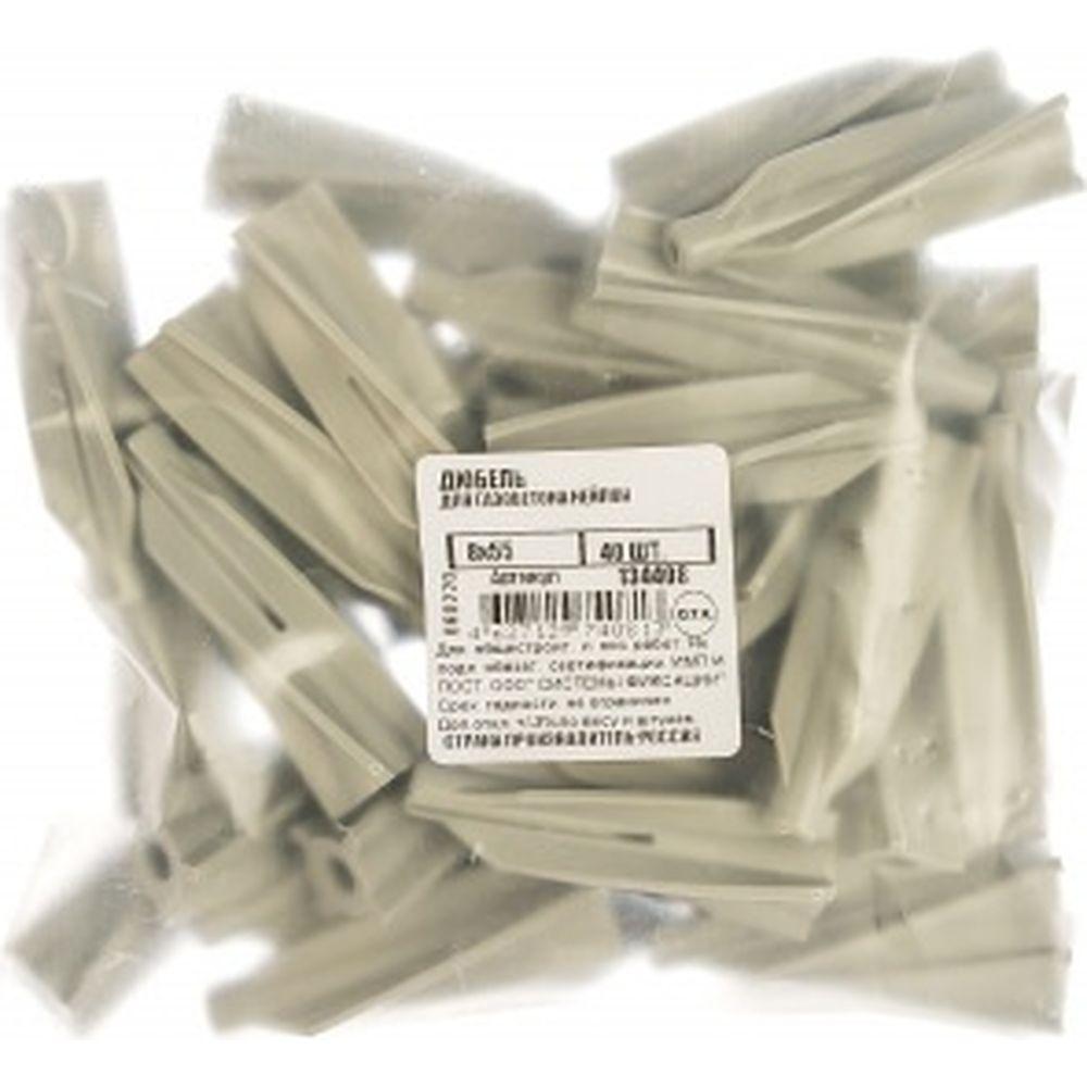 Дюбель для газобетона Tech-Krep нейлон 8х55 40 шт - пакет 134408