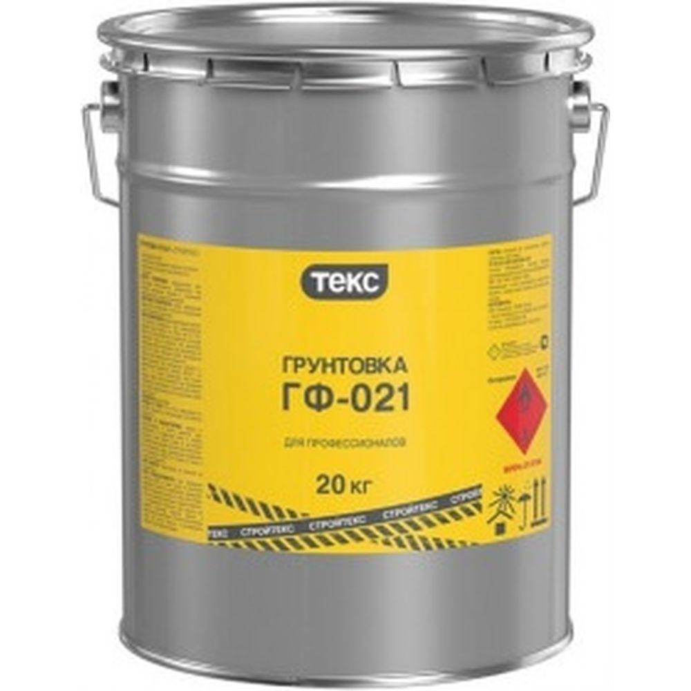 Грунт Текс стройтекс ГФ-021 серый 20 кг 54368