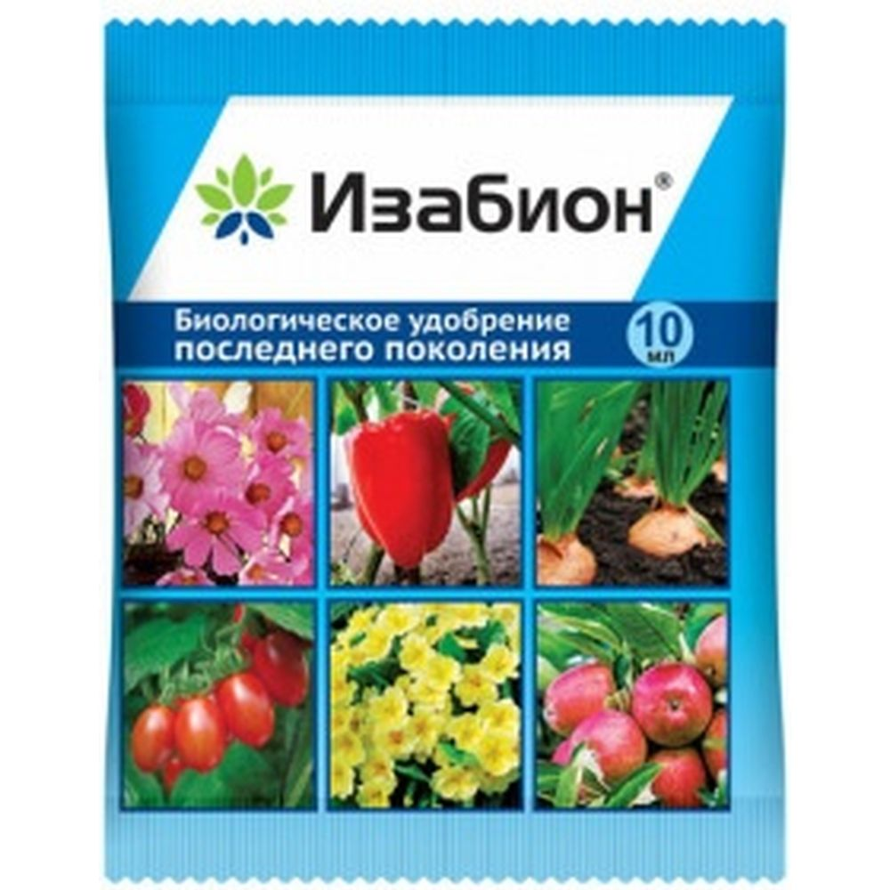 Биостимулятор роста растений Изабион ампула 10 мл Ваше Хозяйство 4680028943822