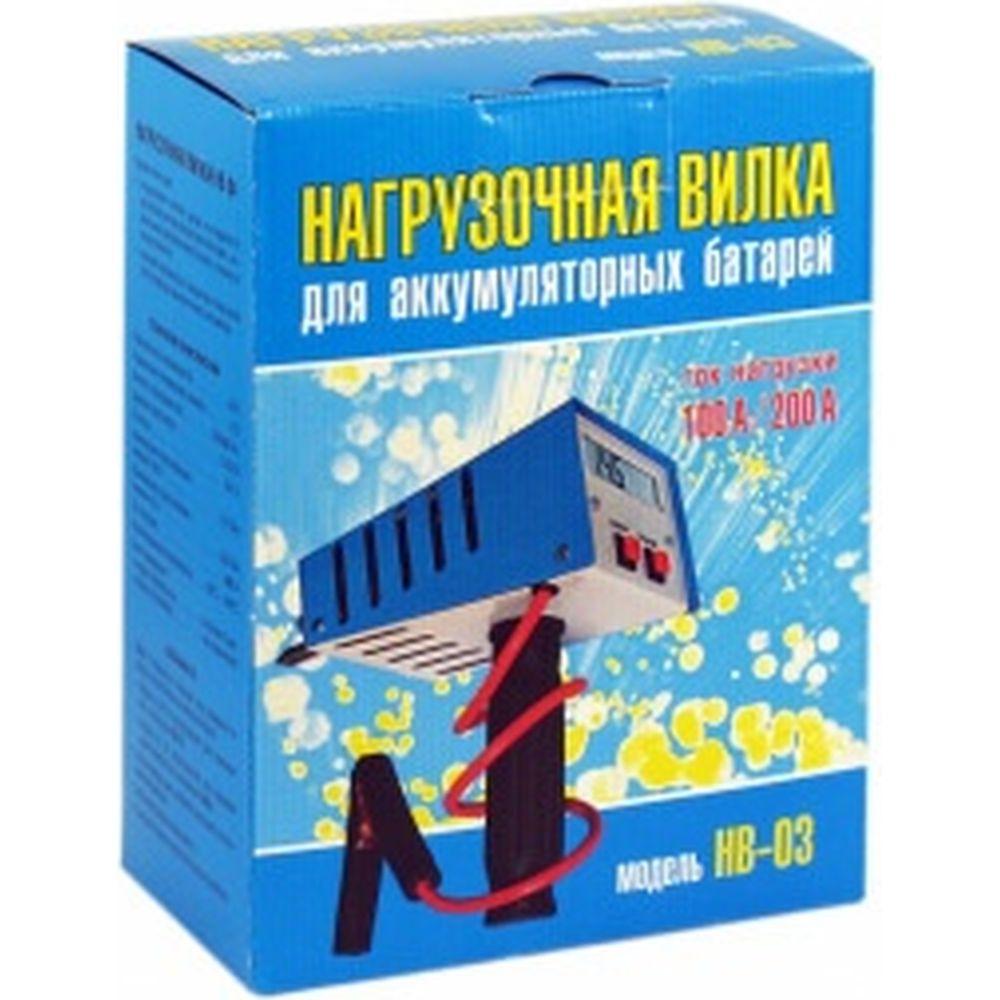 Нагрузочная электронная вилка Вымпел 100/200А, 12В НВ-03 2003
