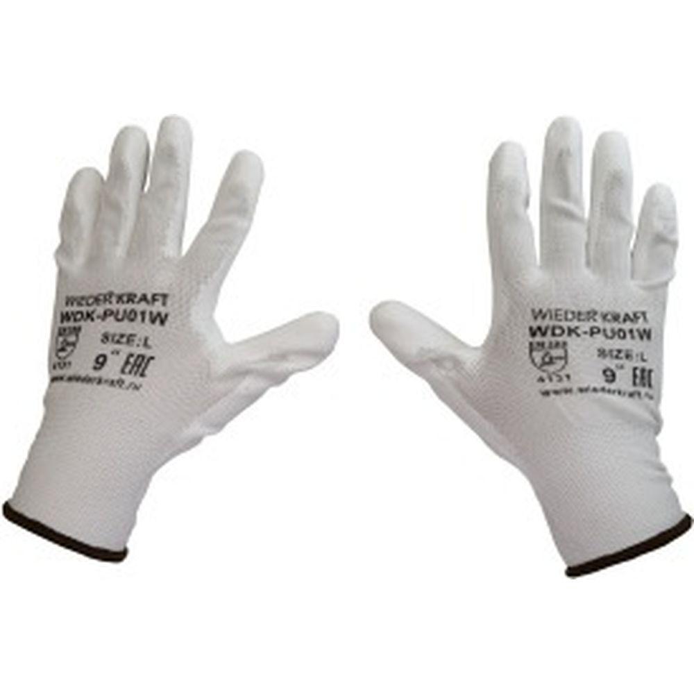 Белые лёгкие бесшовные защитные перчатки эргономичной формы из нейлона WIEDERKRAFT WDK-PU01W / XL