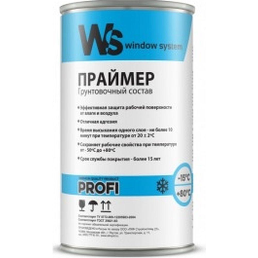 Однокомпонентный грунтовочный состав WINDOW SYSTEM prof каучуковый 1кг WSprimer1