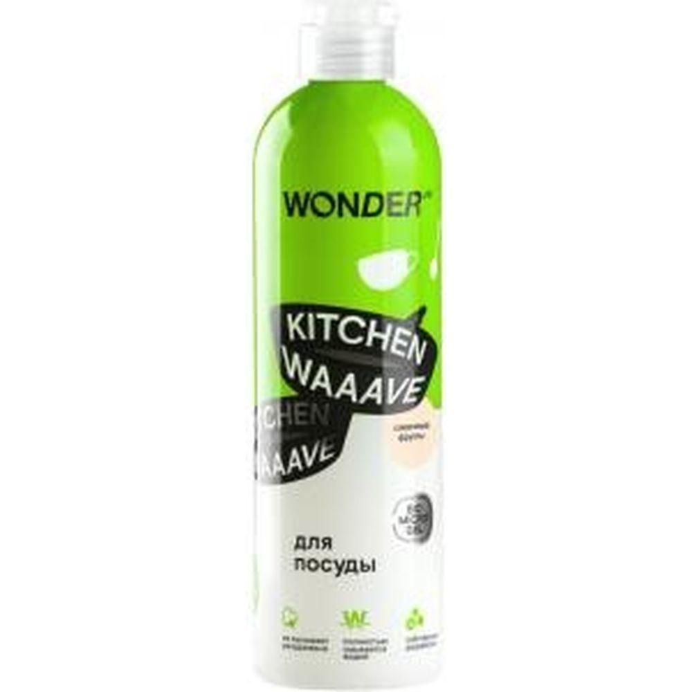 Гель для мытья посуды WONDERLAB Kitchen Waaave сливочные фрукты WL500KW1