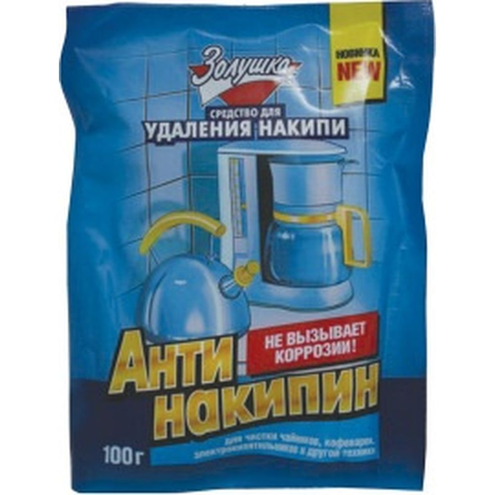 Антинакипин ЗОЛУШКА Б31-1 50шт 603715