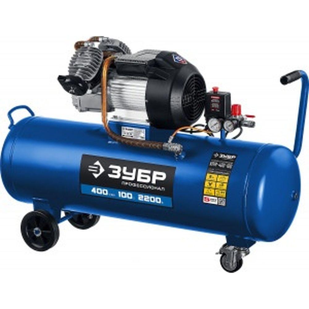 Воздушный компрессор Зубр 400 л/мин, 100 л, 2200 Вт, КПМ-400-100